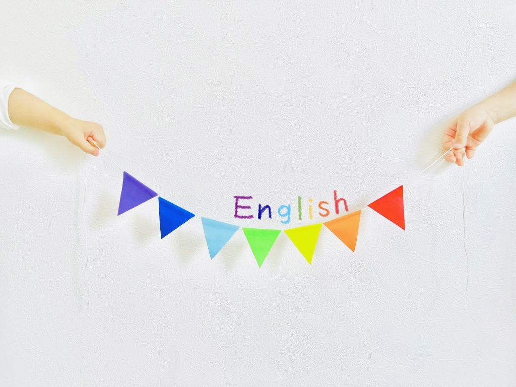 【11/21開催】グローバルスタートアップのための英語基礎セミナー